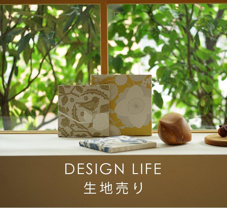 DESIGN LIFE ���n����