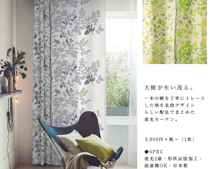 フランス郊外のお部屋。大人の女性に愛されたい、上品で洗練されたデザイン。フレンチシャビーなお家にぴったりの手書きの花束がとってもおしゃれです。