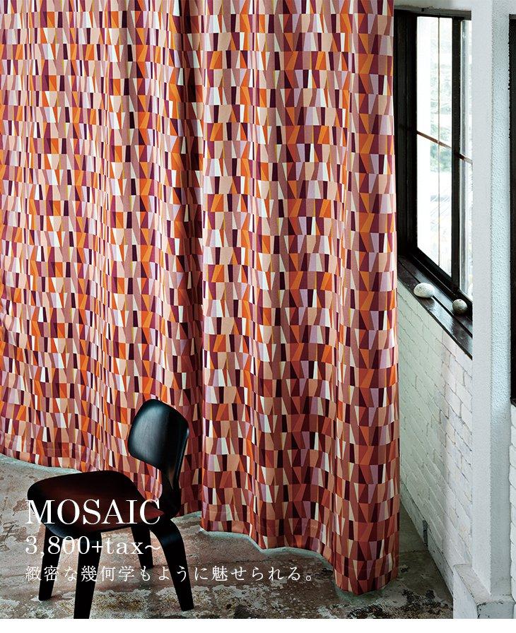 幾何学模様のおしゃれなカーテン 遮光カーテン 北欧カーテン モザイク