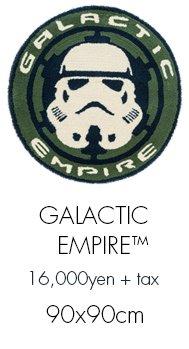 Disney/ディズニー STAR WARS/スターウォーズ 最後のジェダイ スミノエ製玄関マットなどのインテリアファブリックの通販 GALACTIC EMPIRE 玄関マット