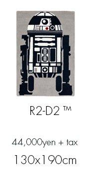 Disney/ディズニー STAR WARS/スターウォーズ 最後のジェダイ スミノエ製ラグなどのインテリアファブリックの通販 R2-D2 ラグ