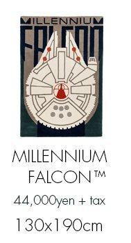Disney/ディズニー STAR WARS/スターウォーズ 最後のジェダイ スミノエ製ラグなどのインテリアファブリックの通販 MILLENNIUM FALCON/ミレニアムファルコン ラグ