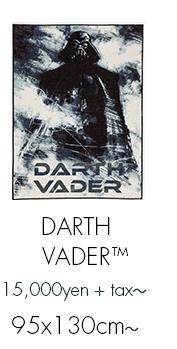 Disney/ディズニー STAR WARS/スターウォーズ 最後のジェダイ スミノエ製ラグなどのインテリアファブリックの通販 DARTH VADER/ダース・ベイダー(ダースベーダー) ラグ