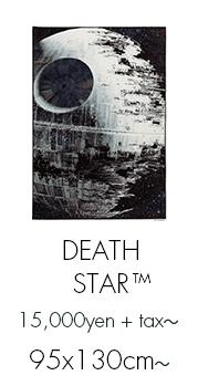 Disney/ディズニー STAR WARS/スターウォーズ 最後のジェダイ スミノエ製ラグなどのインテリアファブリックの通販 DEATH STAR/デススター ラグ