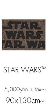 Disney/ディズニー STAR WARS/スターウォーズ 最後のジェダイ スミノエ製ラグなどのインテリアファブリックの通販 STAR WARS/スター・ウォーズ ラグ