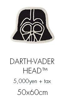 Disney/�f�B�Y�j�[ STAR WARS/�X�^�[�E�H�[�Y �G�s�\�[�h7�F�t�H�[�X�̊o�� �X�~�m�G���}�b�g�Ȃǂ̃C���e���A�t�@�u���b�N�̒ʔ� R2-D2 HEAD �}�b�g