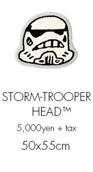Disney/ディズニー STAR WARS/スターウォーズ 最後のジェダイ スミノエ製マットなどのインテリアファブリックの通販 STORMTROOPER HEAD/ストームトルーパー ヘッド マット