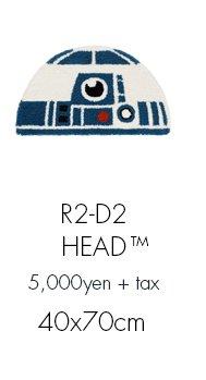 Disney/ディズニー STAR WARS/スターウォーズ 最後のジェダイ スミノエ製マットなどのインテリアファブリックの通販 R2-D2 HEAD マット
