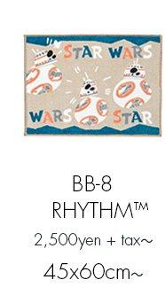 Disney/ディズニー STAR WARS/スターウォーズ 最後のジェダイ スミノエ製マットなどのインテリアファブリックの通販 BB-8 RHYTHM/BB-8 リズム キッチンマット