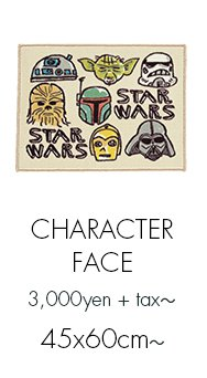 Disney/ディズニー STAR WARS/スターウォーズ 最後のジェダイ スミノエ製マットなどのインテリアファブリックの通販 CHARACTER FACE/キャラクターフェイス キッチンマット