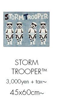 Disney/ディズニー STAR WARS/スターウォーズ 最後のジェダイ スミノエ製マットなどのインテリアファブリックの通販 STORM TROOPER キッチンマット