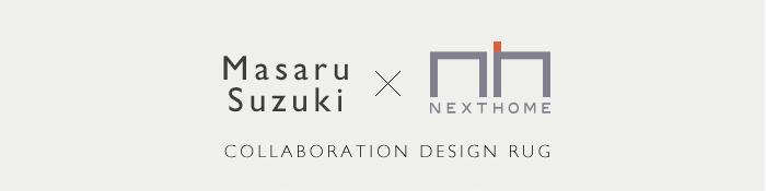 Masaru Suzuki × NEXT HOME