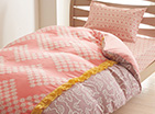 西川リビングの寝具 Borely(ボレリー)