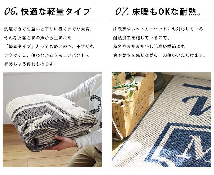 安心の日本製 ラグ ラグマット ラグ ブルーノ(130×185cm)