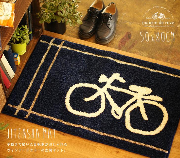 cucanオリジナル玄関マット 自転車マット