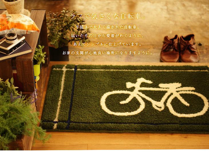 ラフで気さくな自転車。