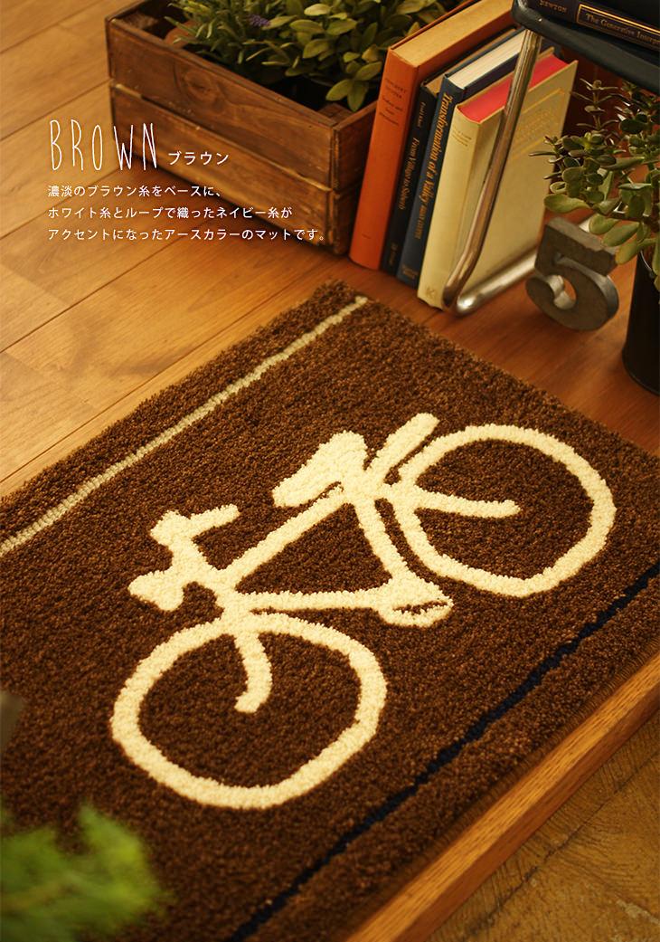 cucanオリジナル玄関マット 自転車マット green グリーン