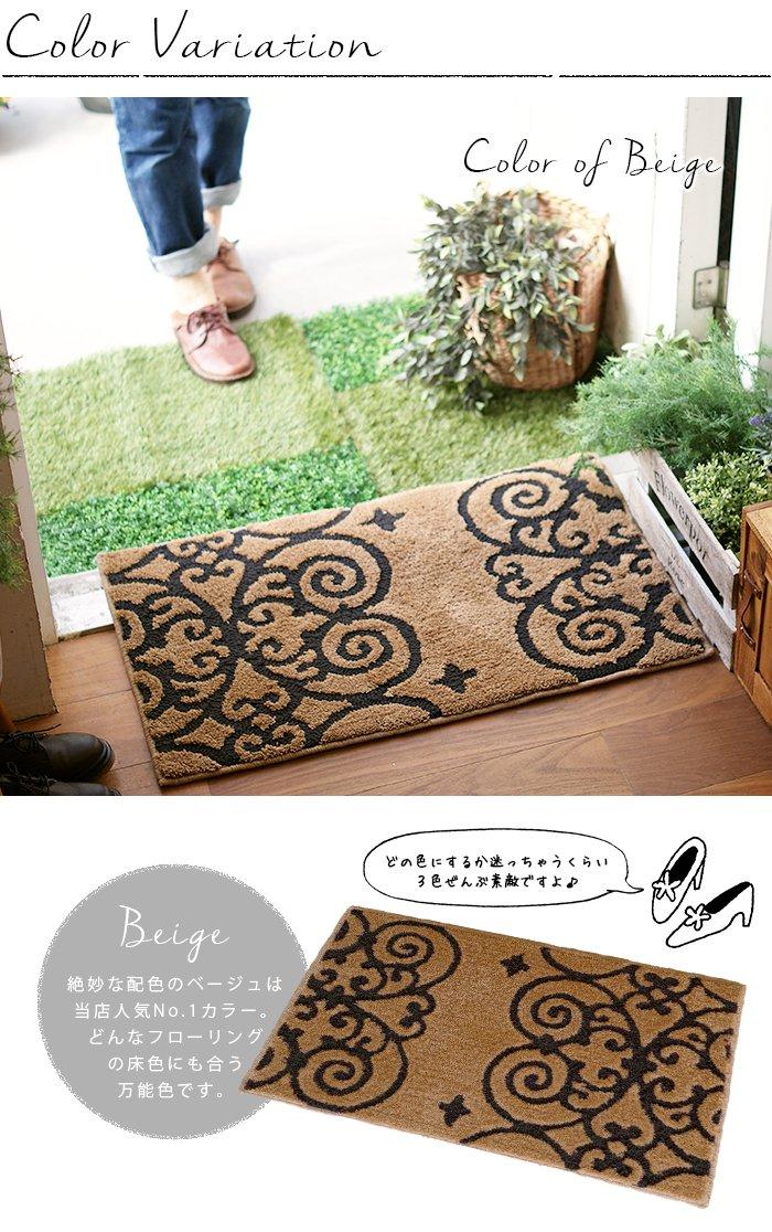 玄関マット クラッシー マット カラー ベージュ 人気カラーのベージュはどんなフローリングの床色にも合う万能カラーのマットです。