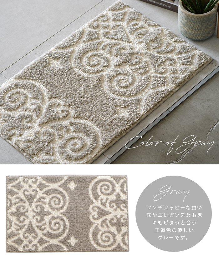 玄関マット クラッシー マット カラー グレー 上品な色合い。フンチシャビーな白い床やエレガンスなお家にもぴったりな王道カラーのマット。