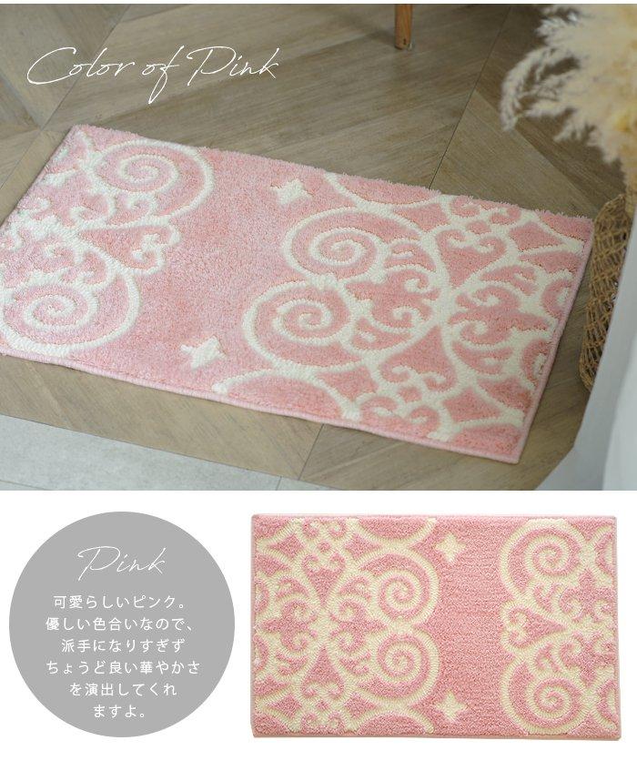 玄関マット クラッシー マット カラー ピンク 可愛らしい優しい色合いで派手になりすぎない調度良い華やかさを演出してくれるカラーのマット。