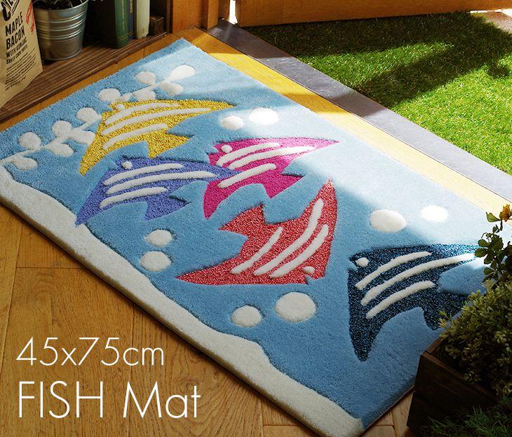 玄関マット フィッシュマット(45×75cm) イメージ1