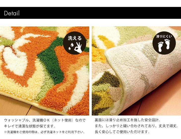 洗える 玄関マット ナチュラルフラワー柄マット(40×70cm)変形サイズ イメージ3