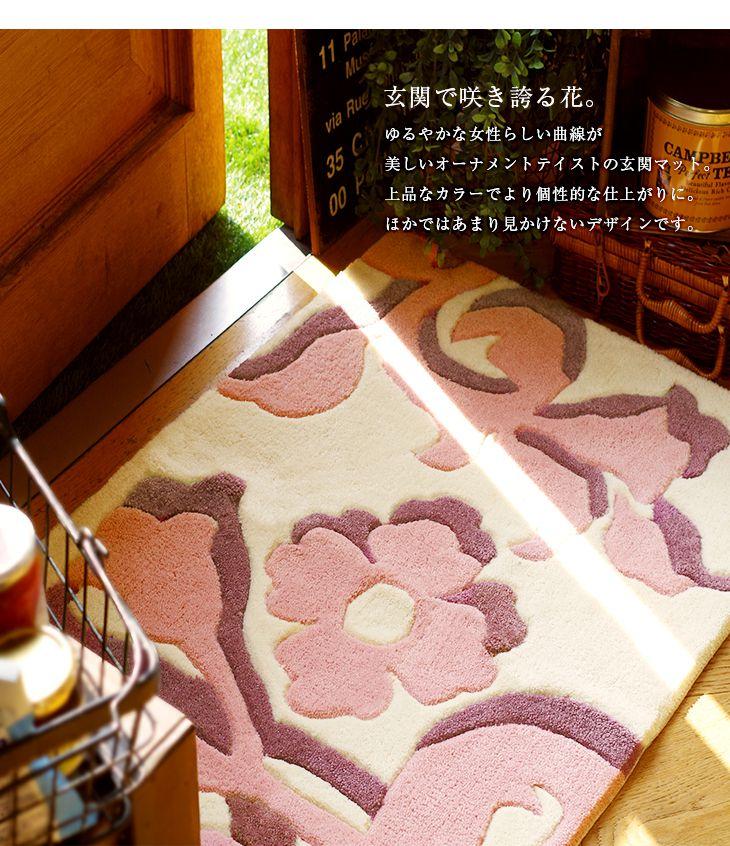 洗える 玄関マット フラワーオーナメント マット(70×120cm) キャッチ画像
