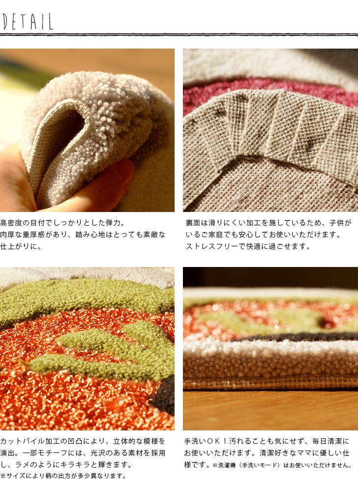 洗える 玄関マット ハッピーウサギ マット(お得☆3サイズ均一価格)変形サイズ ディティール画像