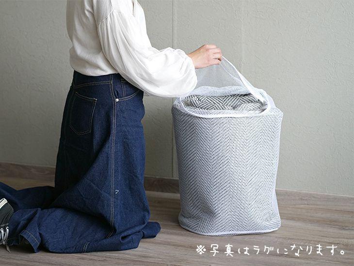 ヘリンボンキッチンマット(45×150cm) おしゃれポイント