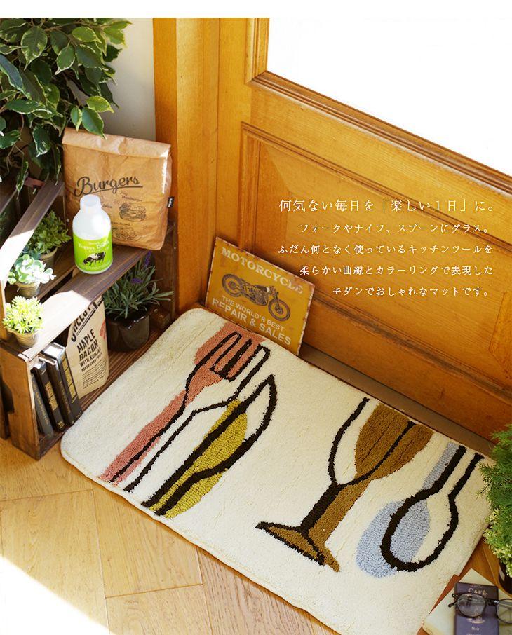 洗える 玄関マット キッチンツールマット(50×120cm)