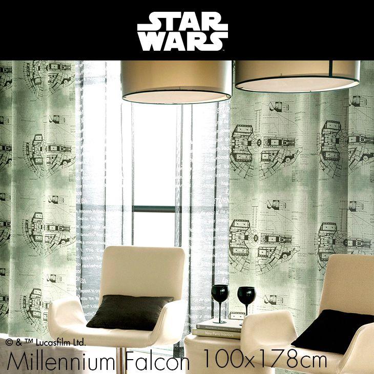 遮光カーテン milld MILLENNIUM FALCON/ミレニアム・ファルコン (幅100cm×丈178cm 1枚入)