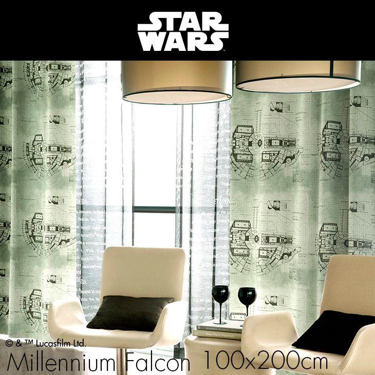 遮光カーテン milld MILLENNIUM FALCON/ミレニアム・ファルコン (幅100cm×丈200cm 1枚入)