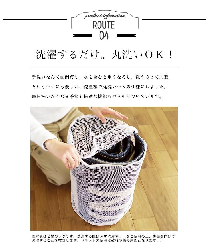 日本製 ラグ モニカ(185×185cm)男前インテリアにぴったり!おしゃれなラグ ディティール