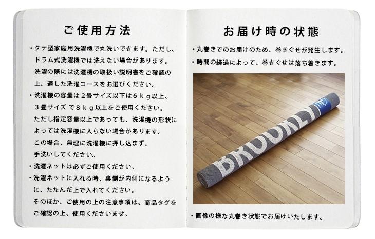 日本製 ラグ モニカ(130×185cm)男前インテリアにぴったり!おしゃれなラグ ディティール