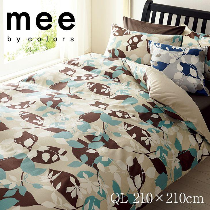 Mee ME53 �|���ӂƂ�J�o�[�i�N�C�[�������O�j