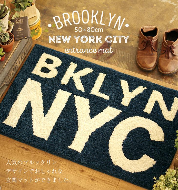 玄関マット NYCマット(50×80cm) メイン画像