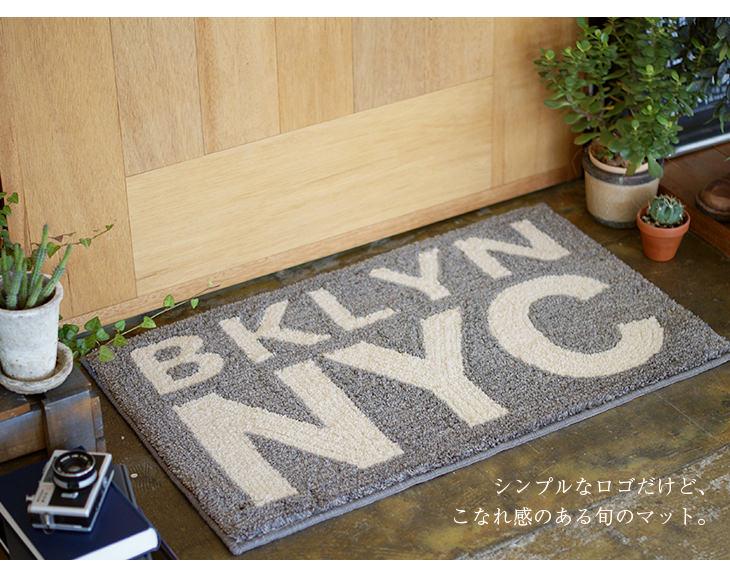 玄関マット NYCマット(50×80cm) キャッチ画像