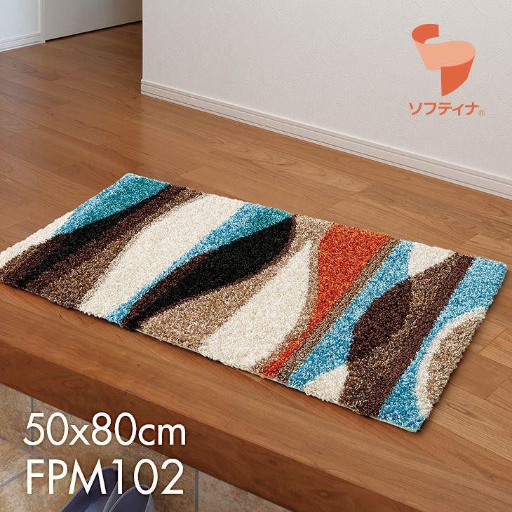 ���փ}�b�gOPM-106�i50�~80cm�j