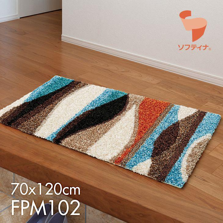 玄関マットOPM-106(70×120cm)