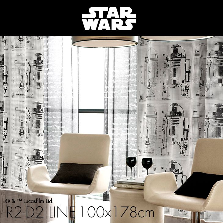 遮光カーテン r2dld R2-D2 LINE/R2-D2 ライン (幅100cm×丈178cm 1枚入)