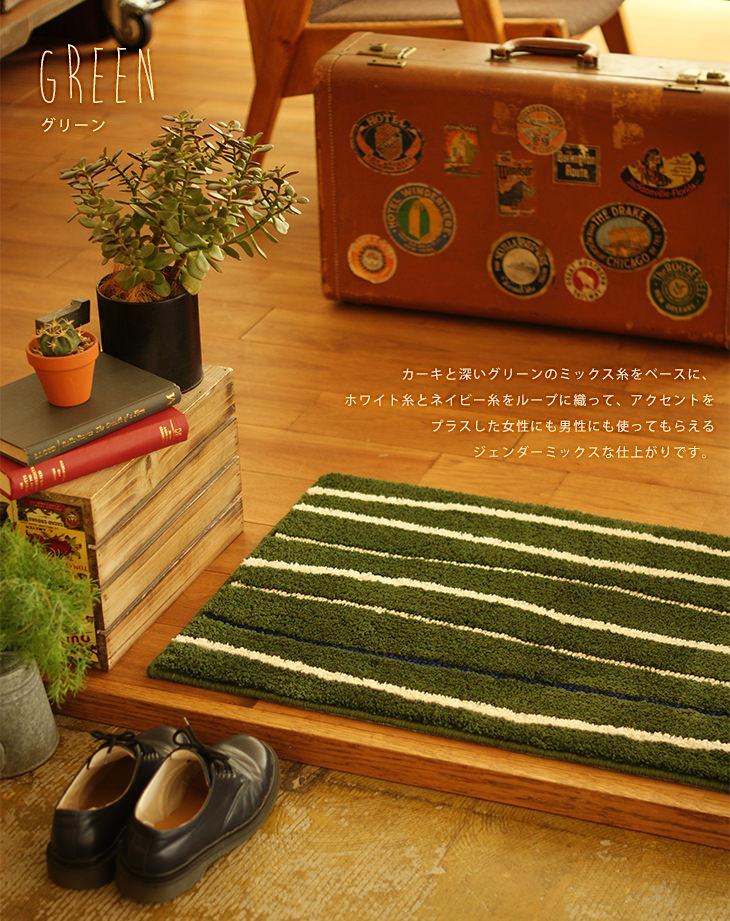 cucanオリジナル玄関マット ロープマット green グリーン