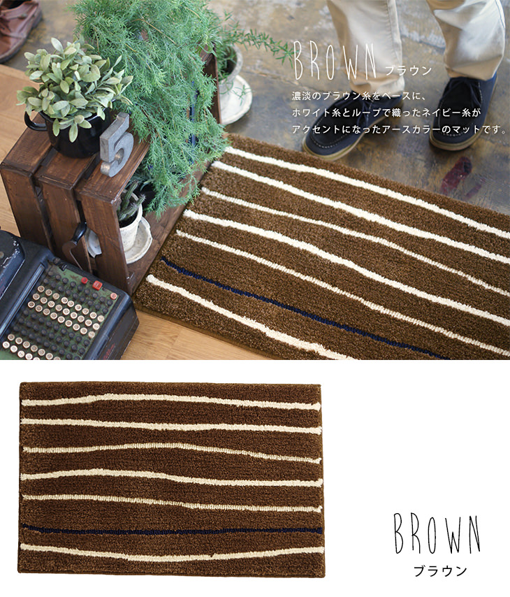 cucanオリジナル玄関マット ロープマット brown ブラウン