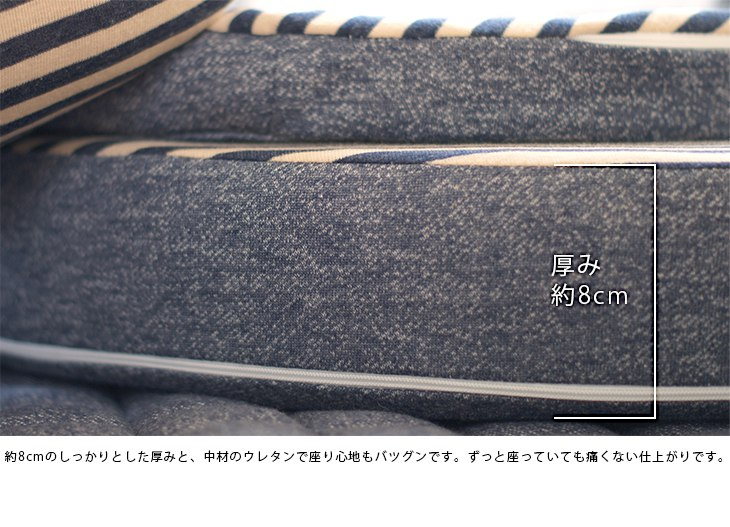 スウェット ラウンドクッション(60R×8cm)