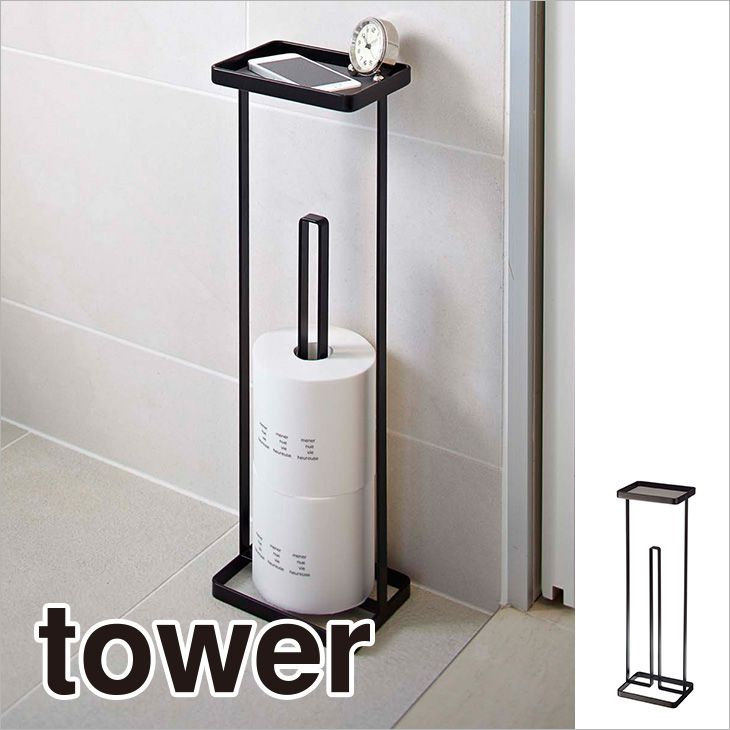ペーパーホルダー トレー付き タワー(ブラック) th-4903208077408