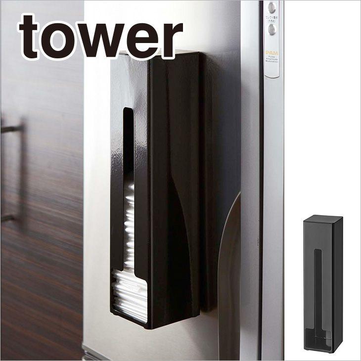 ポリ袋ストッカー タワー(ブラック) th-4903208078405