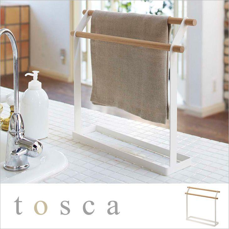 ふきん掛け 布巾ハンガー トスカ 木製(ホワイト) th-4903208078221