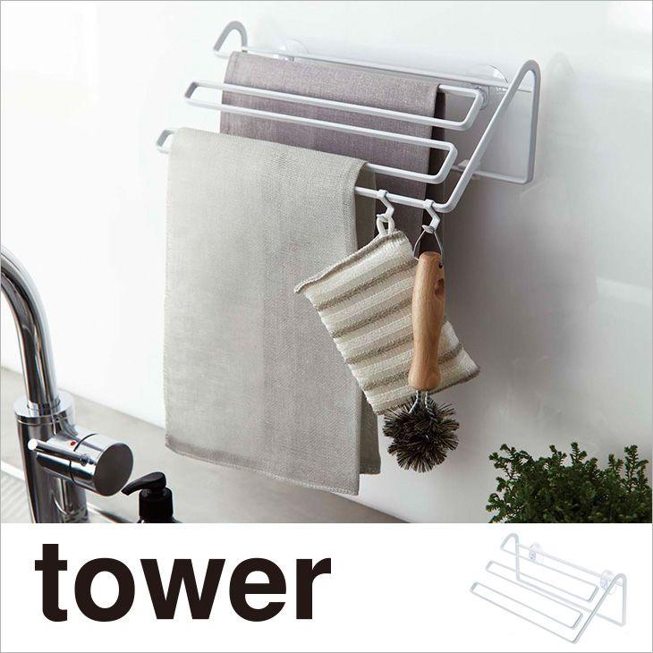 ふきん掛け ウォール布巾ハンガー 吸盤 タワー(ホワイト) th-4903208022781