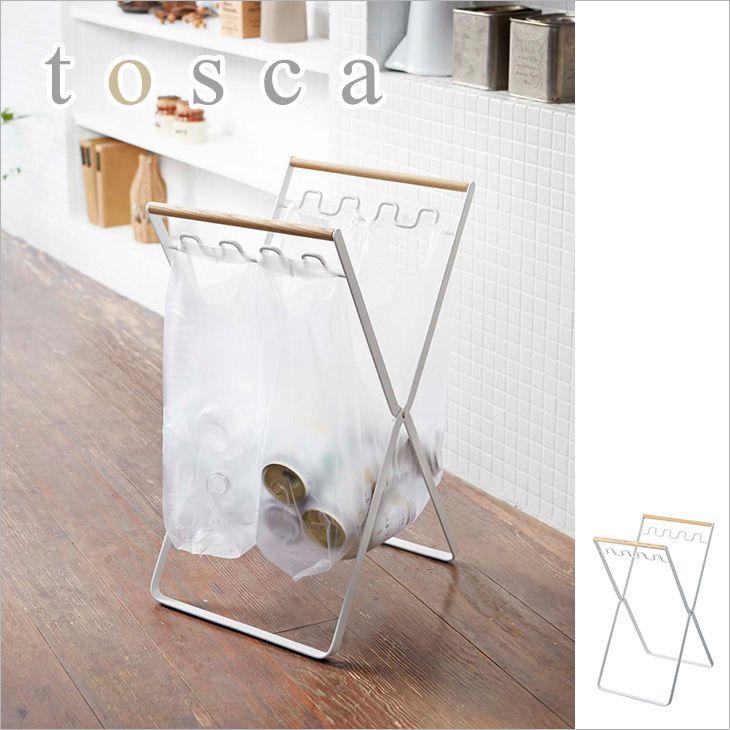 台所 ゴミ箱 レジ袋スタンド トスカ(ホワイト) th-4903208024242