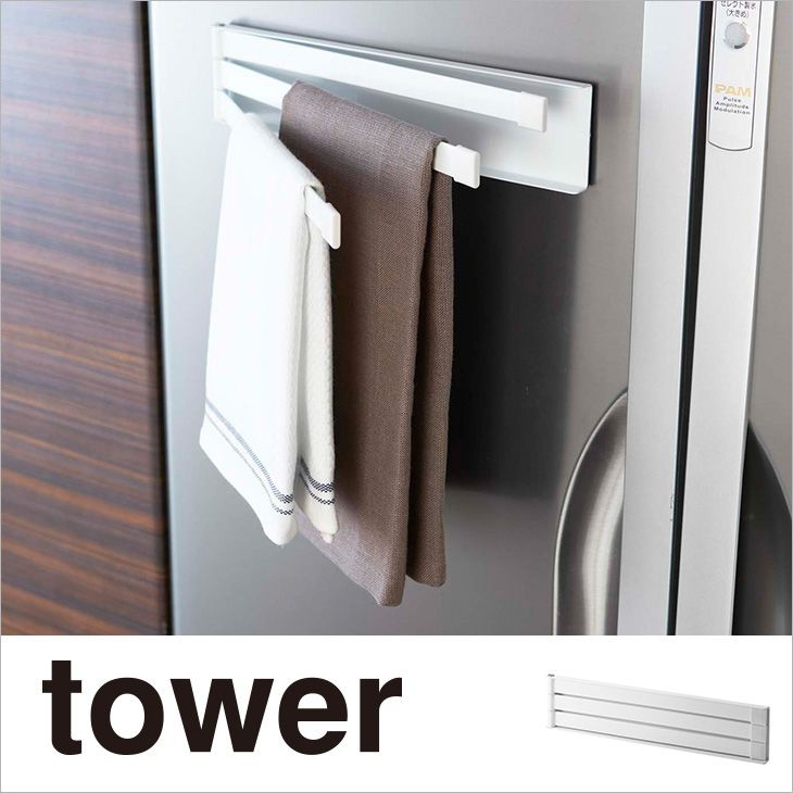 ふきん掛け マグネット布巾ハンガー タワー(ホワイト) th-4903208024563