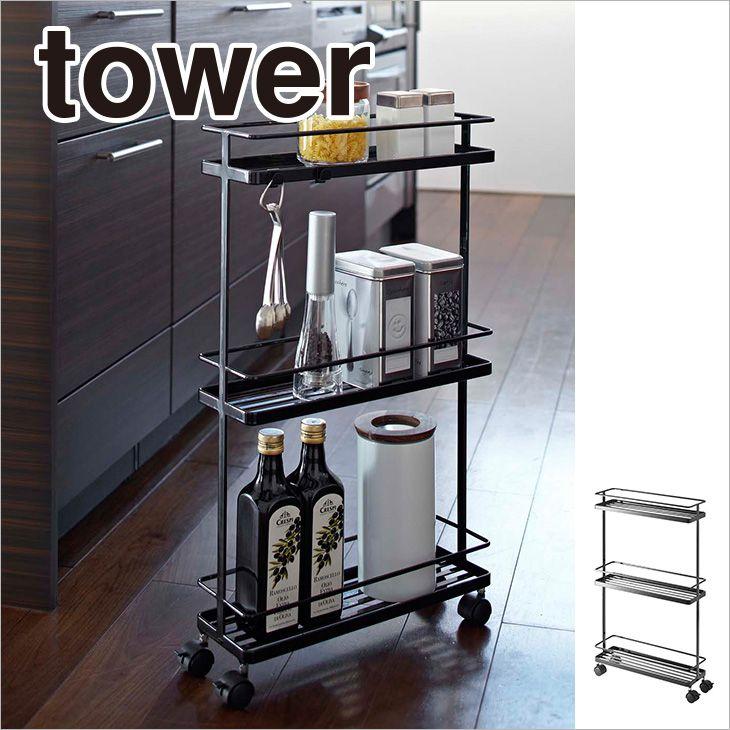 スリムキッチンワゴン タワー(ブラック) th-4903208071529